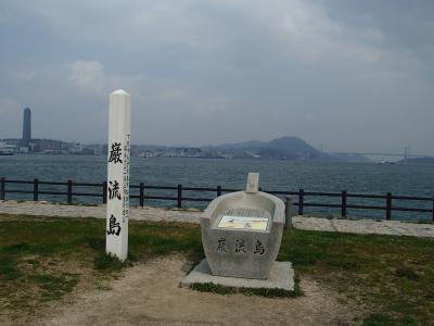 北九州の旅 No8 巌流島