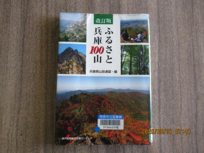バイクで行けるとこまで行ったれ!シリーズ~笠杉山&千町ヶ峰。
