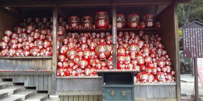 だるまさんと西国三十三所巡り(勝尾寺)