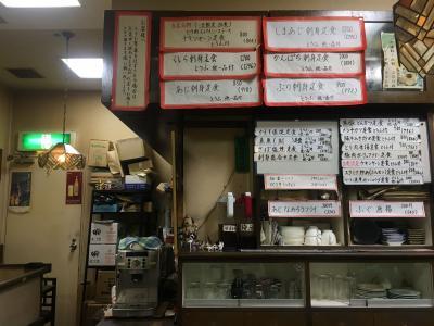 今日の朝食堂 今日の朝定食①'  川崎市川崎区 島田屋