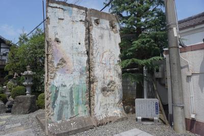 関西散歩記~2020-5 大阪・大阪市天王寺区編~