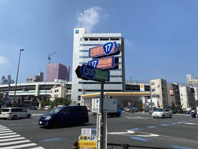 2020年8月 夏休み八日目!!巣鴨~板橋 中山道を歩く