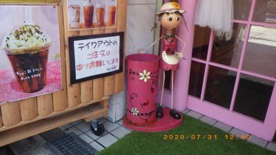 コリアタウン IN 大阪*行き方&トイレ情報*