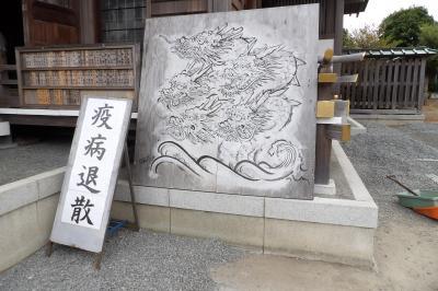 龍口明神社(りゅうこうみょうじんしゃ)-2020年初秋