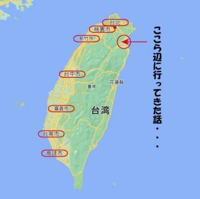 日本と逆に台湾では太平洋側が裏台湾だ・・!?  一見同じように見えても、そこにはやはり裏台湾だった名残を微かではあるが感じるのであった???