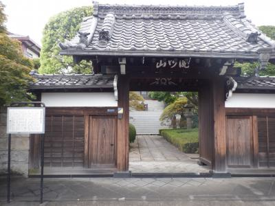 E SEP 2020  東京の城跡巡りⅡ・・・・・③滝野川城跡