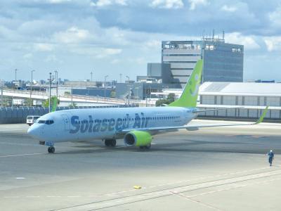 Flight 6J75