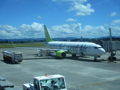 Flight 6J76