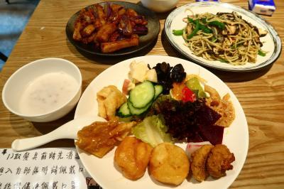 香港★ランチにベジタリアンセミブッフェへ ~無肉食~