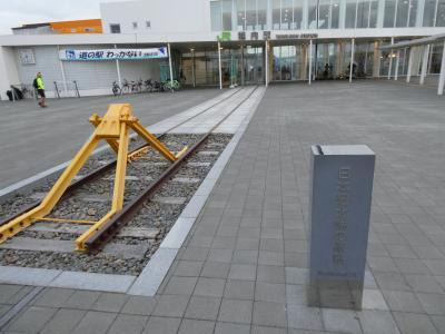 稚内駅をじっくりと 後編