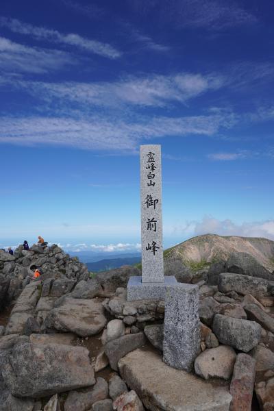 霊山白山登拝~泰澄大師の足跡を訪ねて(Mt.Hakusan~Traces of spiritual master Taicho)