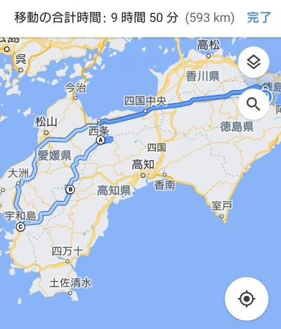 愛媛県 ドライブ旅 (UFOライン他)