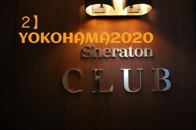 後編】芸術の秋を求めてYOKOHAMA☆2020〈横浜ベイシェラトン宿泊と横浜美術館〉