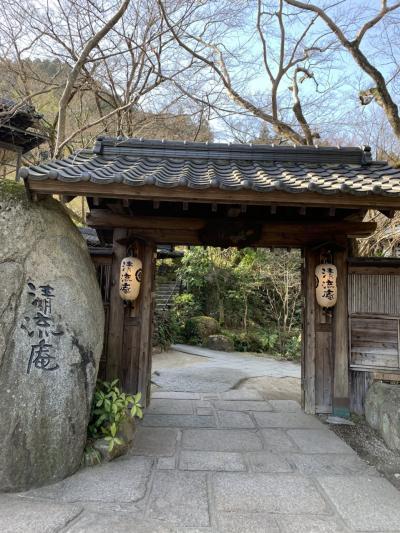 川のせせらぎ、福岡の小京都に佇む 秋月温泉 清流庵