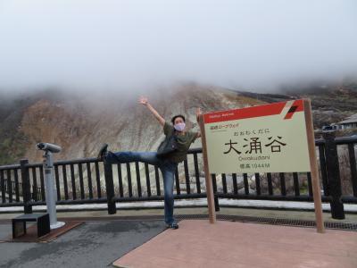 心の安らぎ旅行 2020年9月 箱根旅行Part3 ロープウェイに乗ってみた♪1日目☆