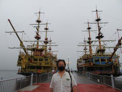 心の安らぎ旅行 2020年9月 箱根旅行Part4 海賊船に乗ってみた♪1日目☆
