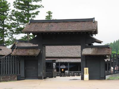 心の安らぎ旅行 2020年9月 箱根旅行Part5 箱根関所に行ってみた♪1日目☆
