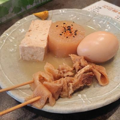 大阪の夏のおでんと神鍋高原 植村直己が愛した蘇武岳に遊んだ3泊4日  大阪編