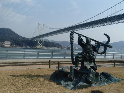 北九州の旅 No10 下関 関門海峡