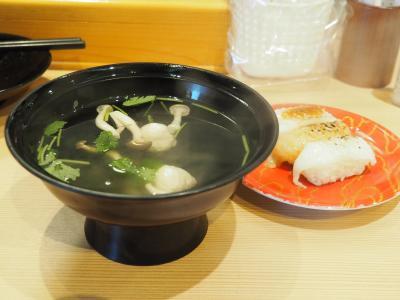 2020 夏休み_函館&道南旅3「雨の函館、そんな日は美術館とお寿司」