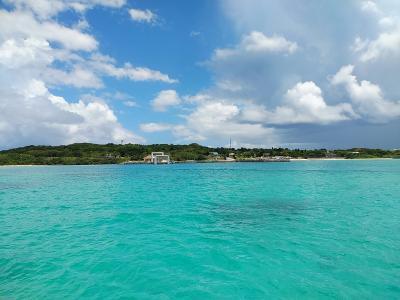 沖縄離島2020夏旅行記 【4】西表島4(鳩間島)