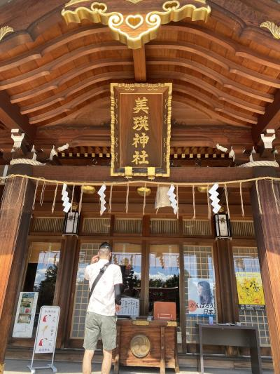 秋の美瑛神社訪問