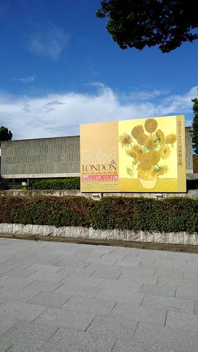 国立西洋美術館『ロンドン・ナショナル・ギャラリー展』と新宿ランチ