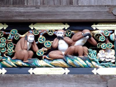 栃木の旅〈1〉日光観光のド定番!日光東照宮&二荒山神社&輪王寺。日光グルメも♪
