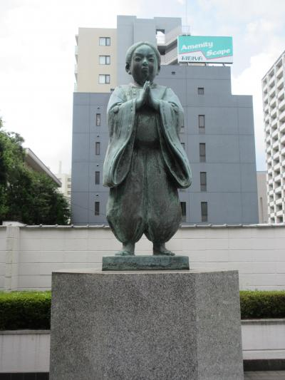 三田・寺町を歩く