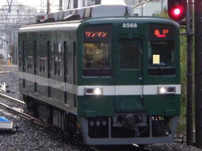 E SEP 2020  日帰り温泉Ⅴ・・・・・①東武亀戸線