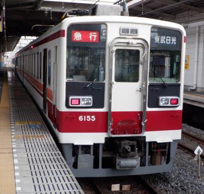E SEP 2020  日帰り温泉Ⅴ・・・・・②東武線を北上