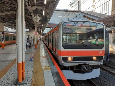 神奈川県のJRを完乗しよう