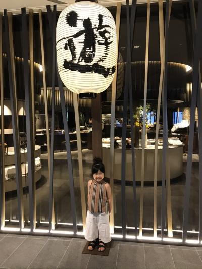 go to トラベルキャンペーンで地元宿泊☆リーガロイヤルホテル京都 屋内プールで遊ぶ