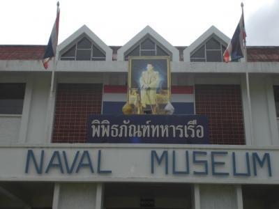 タイの海軍博物館に行って来ました。日本とは深いつながりがあります。