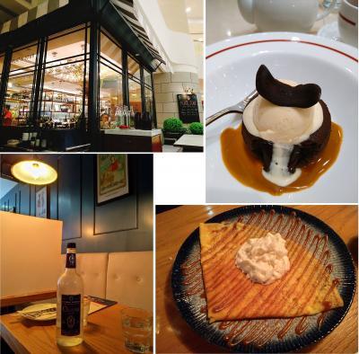 香港★フレンチカフェにフレンチビストロで ちょこっとフランス気分 ~添好運・Plat du Jour・Odelice!~