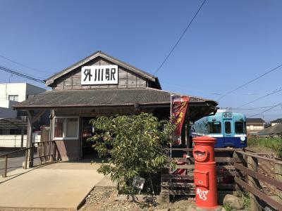 ちょっと銚子電鉄に乗りに行ってみようか、ついでに犬吠埼もいってみよう=2020年8月