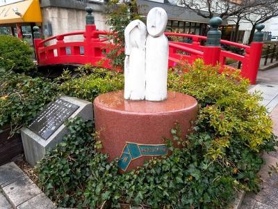 土佐の高知のはりまや橋~高知城~ひろめ市場~足摺パシフィックホテル