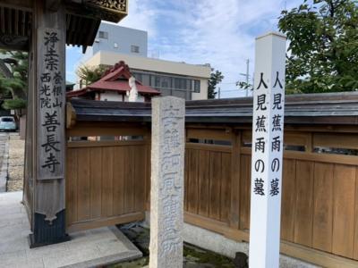 秋田市・寺町の反対側の裏道を行く