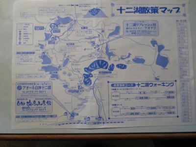 「アオーネ白神 十二湖」に泊まって、日本海・十二湖巡りの旅 二日目