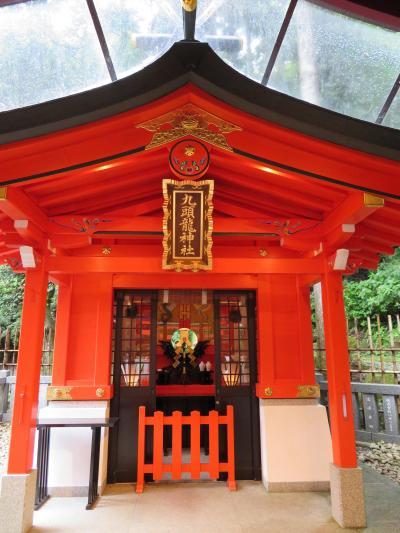 心の安らぎ旅行 2020年9月 箱根旅行Part7 箱根神社に行ってみた♪1日目☆