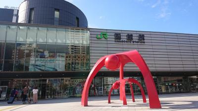 go to travel利用して道南の旅  その1前倒し編