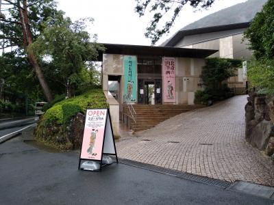 岡田美術館に行って気づいたこと(注意点)