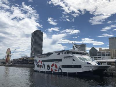 定番ランチだけ⁈から、海へ。神戸ハーバーランド昼下がりの遊覧船。