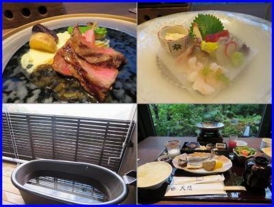 箱根でのんびり(8)箱根小涌園天悠のお食事