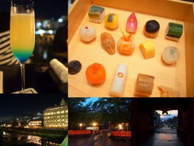 初秋の京都旅No.2 「祇をん豆寅」で豆すし懐石料理ディナー アトランティスで川床を楽しむ リーガグラン京都宿泊