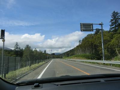 2020 ⑤go to 北海道4泊5日 石勝樹海ロード ユンニの湯