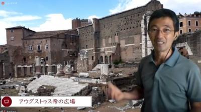 3度目のローマはHISのオンラインツアー