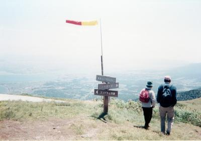 1998.5 びわ湖バレイ(蓬莱山)