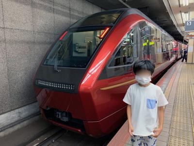電車でGO! 11歳の夏休みは大阪・三重   1日目