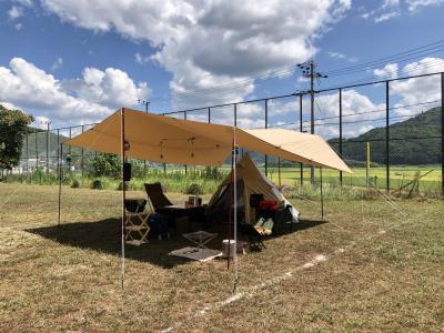 廃校を利用したキャンプ場